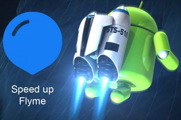 Как да ускорим Flyme
