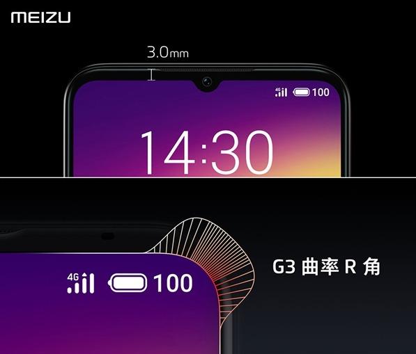Meizu Note 9 - 89,23%