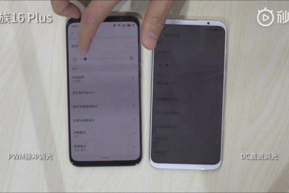 Мобилните телефони на Meizu ще поддържат DC dimming