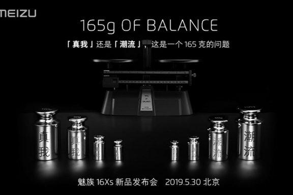 Meizu 16Xs - 165g of balance