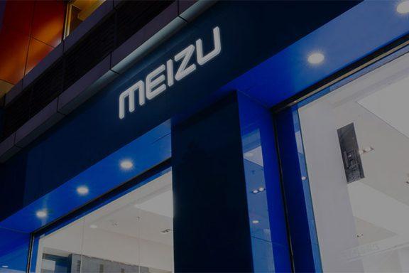 Meizu получи финансова инжекция от инвестиционен фонд на община Джухай