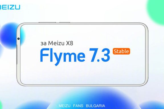 Flyme 7.3.0.0G Stable за Meizu X8