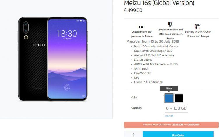 Meizu 16s с официален внос във Франция