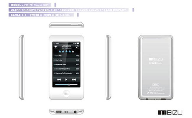 Meizu M7 МР4 плейър