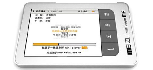 Meizu M8 МР4 плейър