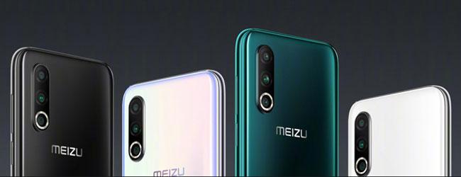 Meizu 16s Pro се предлага в четири цвята - бял, огледално черно, горски здрач (зелен) и мечтания еднорог