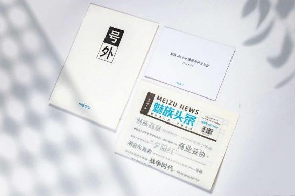 Ще видим Meizu 16s Pro на 28 август
