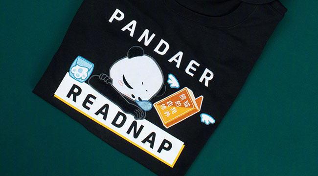 Meizu Pandaer/Readnap T-shirt