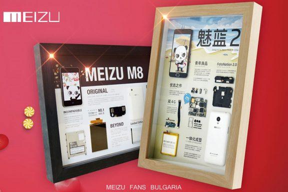 История на MEIZU: От МР3 плейъри до смартфони