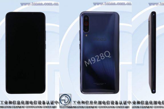 Нов Meizu смартфон, модел M928Q