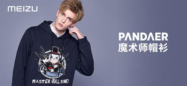 Meizu Pandaer Hoodie