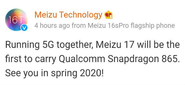 Meizu 17 ще бъде оборудван с Qualcomm Snapdragon 865