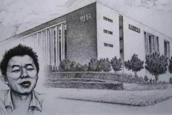 Meizu Huang Zhang