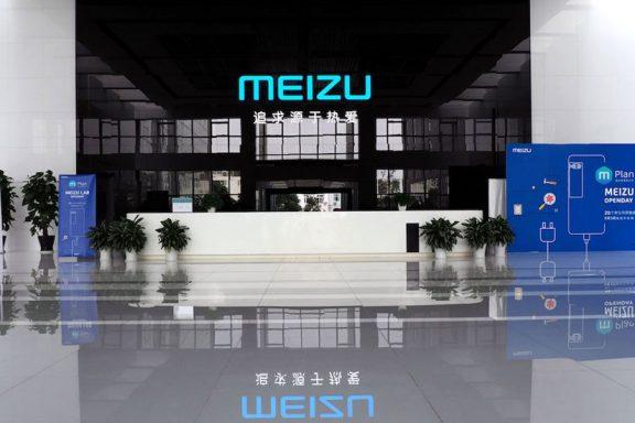 Meizu Laboratory
