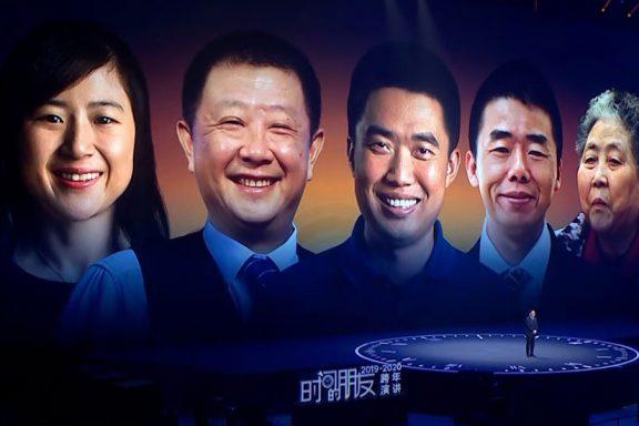 Meizu Huang Zhang споменат в новогодишната реч на Luo Zhenyu