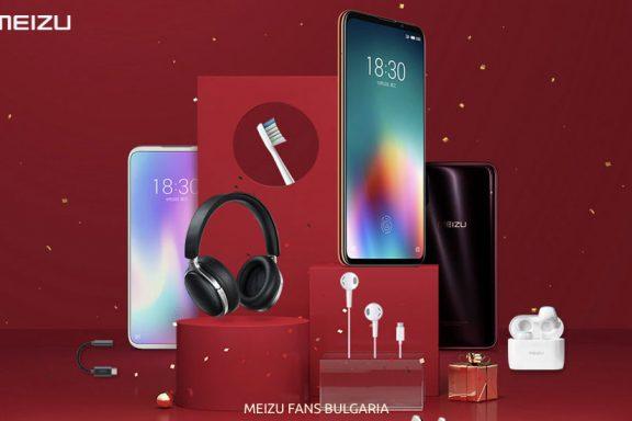 Meizu смартфони и аксесоари