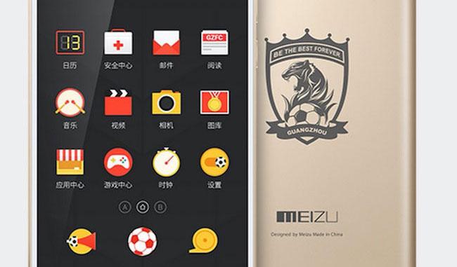 Meizu MX5 Guangzhou Evergrande FC limited edition