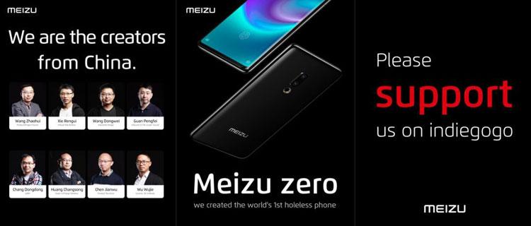 Meizu Zero NASDAQ