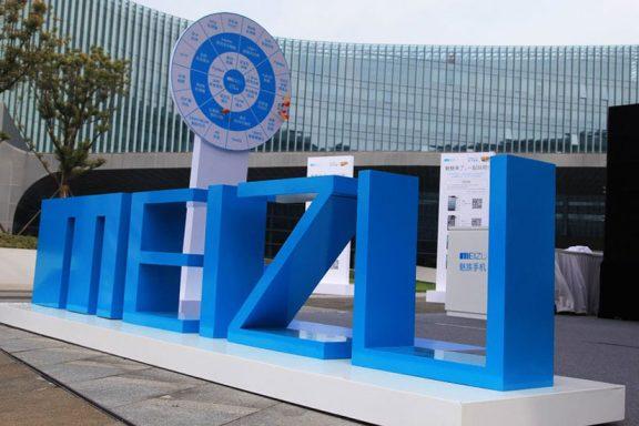 Meizu 2009-2019: Едно десетилетие на пазара за смартфони