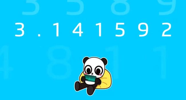 17-ти рожден ден на Meizu и международен ден на числото π