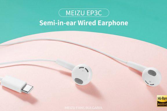 Hi-Res слушалки Meizu EP3C