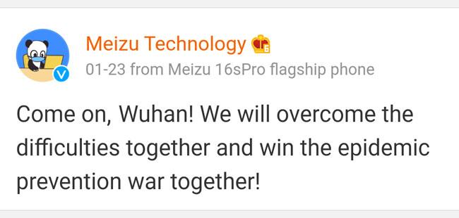 Meizu дари на Ухан 300 000 юана за подпомагане на борбата им с епидемията от коронавирусна пневмония