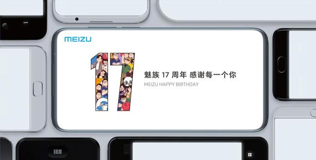 17-ти рожден ден на Meizu