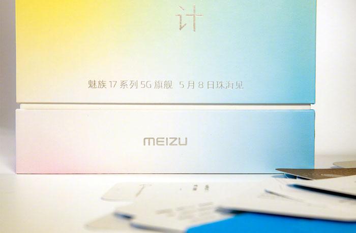 Пускането на новите продукти на 8 май, анонсирани Meizu 17 и Meizu 17 Pro