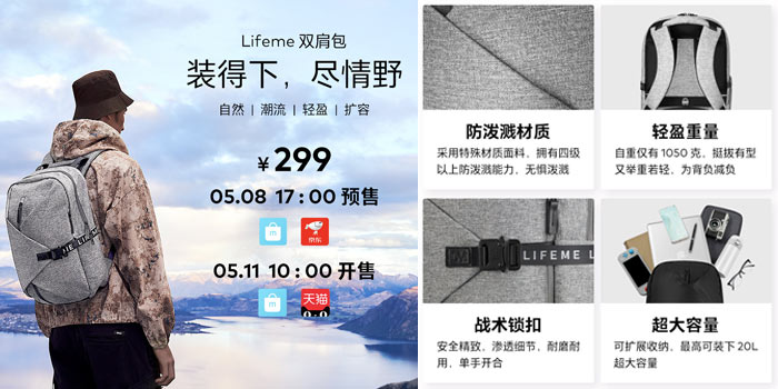 Meizu Lifeme backpack