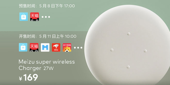 Meizu Super Wireless Charger  27W