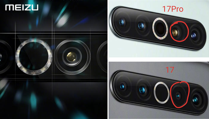 Четворна хоризонтално разположена задна камера с кръгова LED светкавица и 64MP Sony IMX686