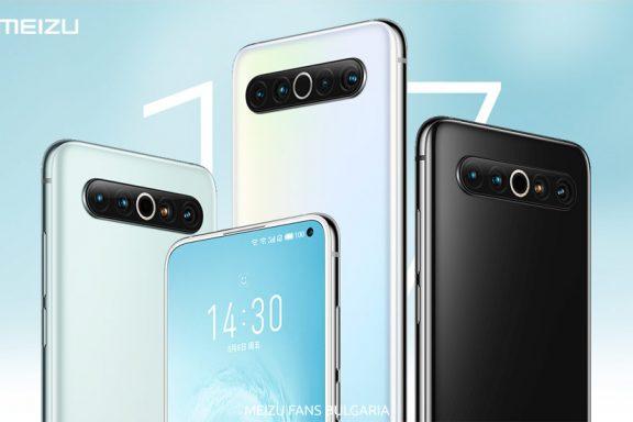 Meizu 17 серията със Snapdragon 865 5G, 3D сензорна камера и безжично зареждане