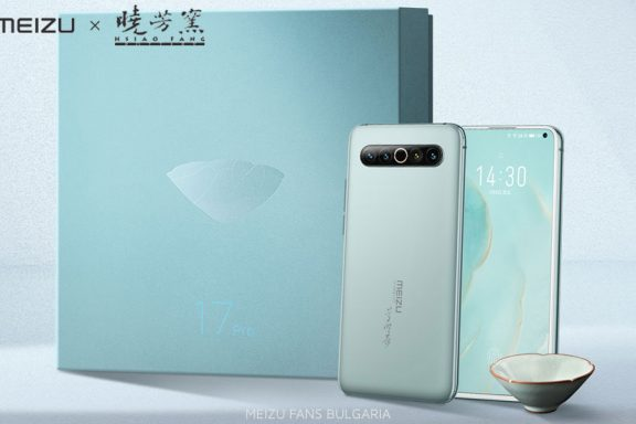 Meizu 17 Pro Hsiao Fang Pottery Art Collector's Edition