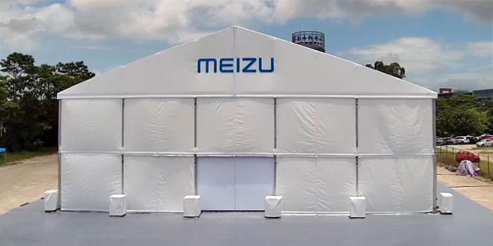 Meizu 17 conference site