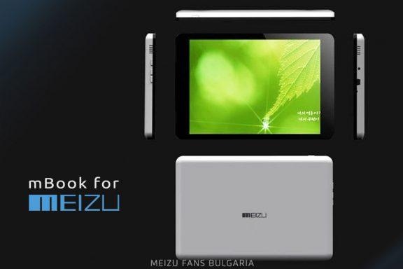 Meizu mBook