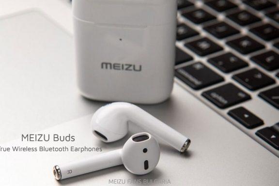 Meizu Buds ENC TWS слушалки