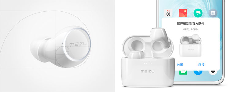 Meizu POP2s TWS Bluetooth слушалки