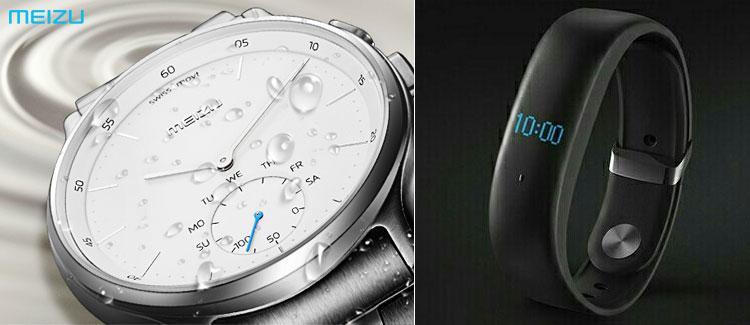 Meizu MIX Smart Watch и Meizu H1 SmartBand