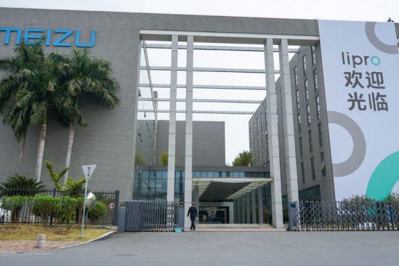 Meizu навлиза в сферата на интелигентния дом с нов бранд Lipro