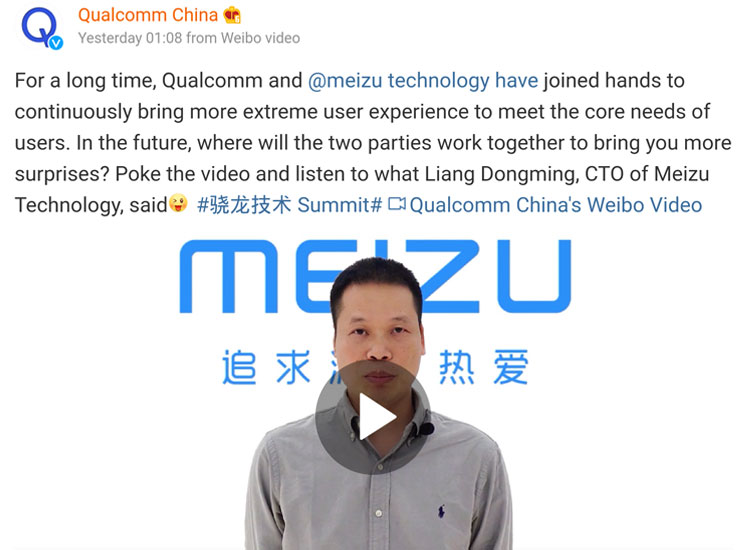 Meizu Technology Qualcomm