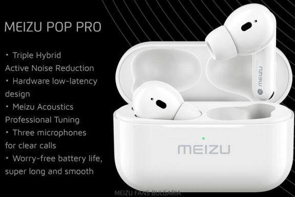 Meizu Pop Pro: TWS слушалки с активно шумопотискане