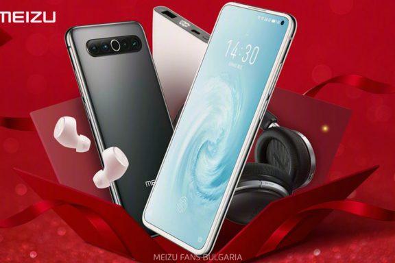 Meizu 18 серията ще се продава без адаптер за зареждане