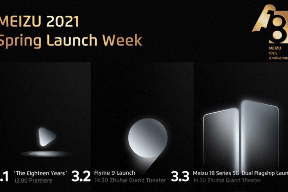 Meizu 18 5G серията и Flyme 9 ще бъдат представени на 2 и 3 март, на конференции в Джухай