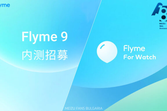 Flyme 9 и Flyme for Watch ревю