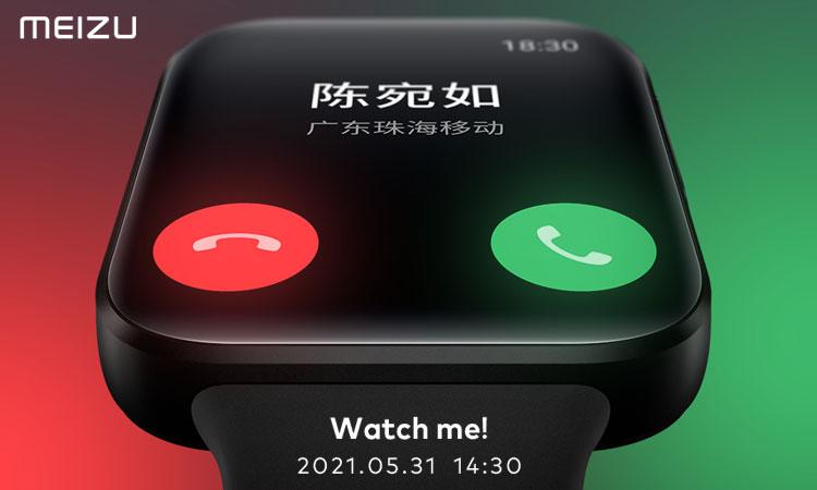 Meizu Smart Life конференция и Meizu Watch на 31 май