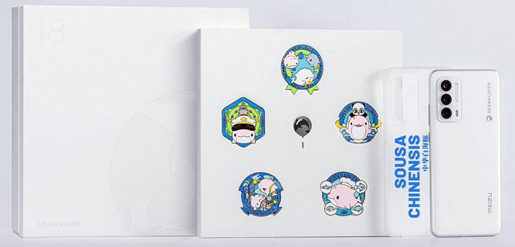 Meizu 18 Chinese White Dolphin Rare Edition