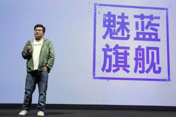 Meizu кандидатства отново за регистрация на търговската марка Meilan