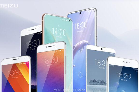 Белият преден панел при смартфоните е в гените на Meizu