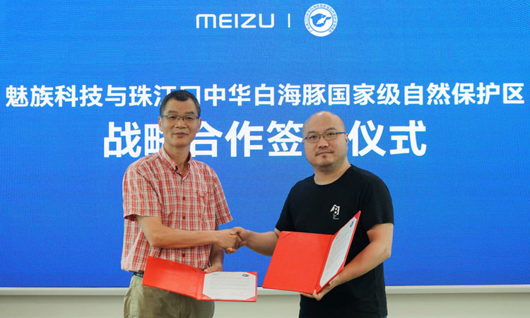 Signing Ceremony of Meizu and Pearl River Estuary Chinese White Dolphin Protection Base
