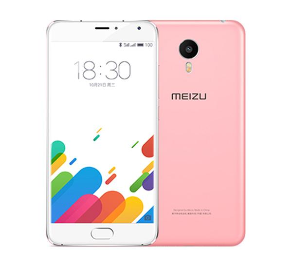 Meizu M1 Metal pink